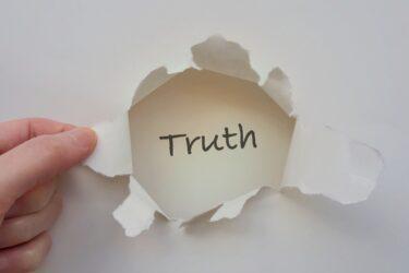 混在する情報と求める真意とは